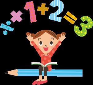 計算をしている子供のイラスト